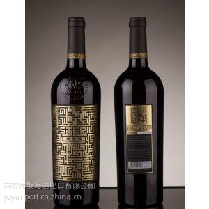 供应红葡萄酒口清关报检%食品进口商经营单需要什么资质??