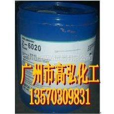 供应道康宁硅烷偶联剂Z-6040