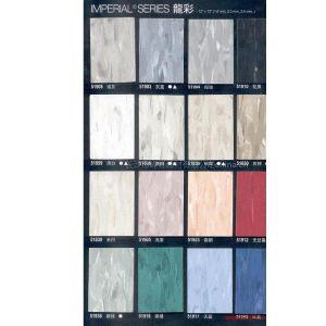 供应阿姆斯壮PVC塑胶地板