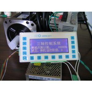 供应三轴运动控制器人机界面一体机JMDM-1830