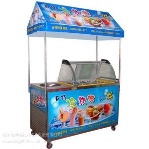 供应郑州炒酸奶机多少钱一台