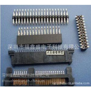 供应1.27间距2.0间距2.54间距排针排母SATA公座母座插座
