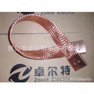 供应裸铜编织线软连接 铜排汇流条 大排量母线