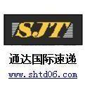 供应上海国际快递到迪拜服务电话查询