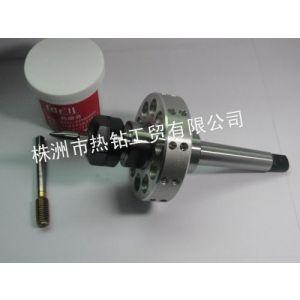 供应fdrill热熔钻头配套散热翼刀柄夹头和热熔膏