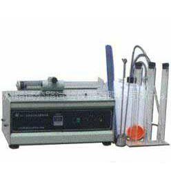 供应CL-A氯离子含量快速测定仪