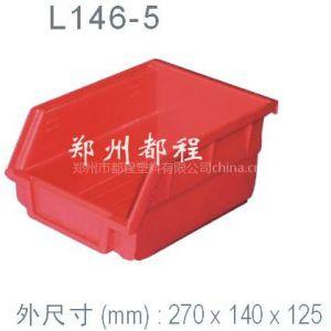 贵阳塑料零件盒,郑州塑料零件盒,成都塑料零件盒,东莞塑料零件盒