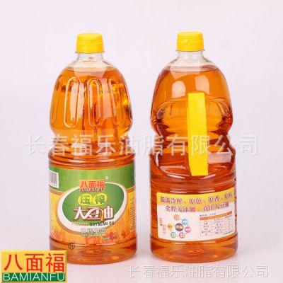 大豆油1.8L /桶 大豆油非转基因豆油 食用油 健康营养 食用植物油