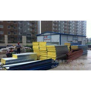 供应磷镁土活动房销售中心