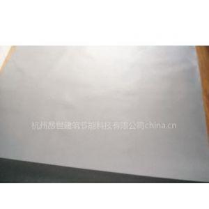 供应纺粘聚乙烯聚丙烯膜 呼吸纸 透汽防水垫层