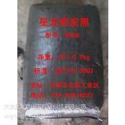 供应橡胶炭黑N908