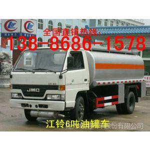 供应东风油罐车经销店广州哪有销售点
