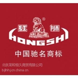 供应北京红狮漆业|装饰防护漆|工业漆|环氧漆|醇酸漆|丙烯酸漆|水性漆|防腐漆