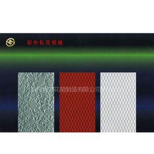 供应专业承接彩钢花纹板来料加工业务