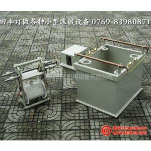供应小型滚镀设备厂家订做批发