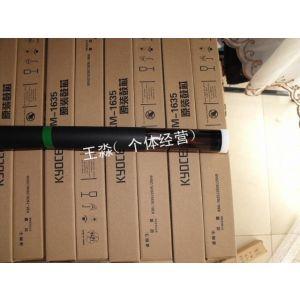 供应京瓷KM2540/2560/3040/3060原装拆机鼓芯