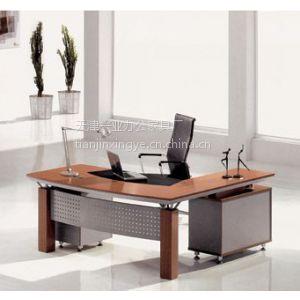 供应主管桌 经理桌 大班桌定做批发