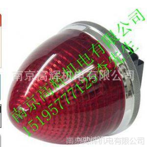 供应BLR-24L-C日本丸安MARUYASU指示灯,桃形灯