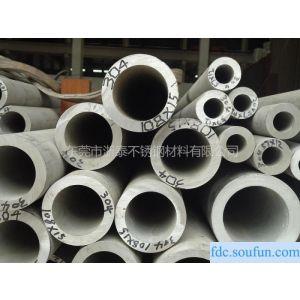 供应大量库存——310不锈钢工业管