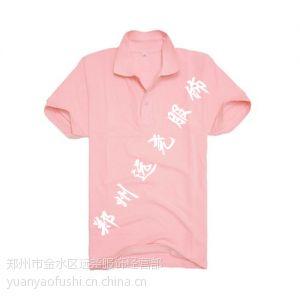 供应郑州空白广告衫定做文化衫印花广告衫价格广告衫文化衫设计