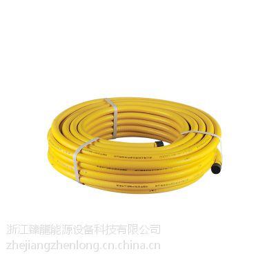 供应燃气输送用不锈钢波纹软管(可埋管)