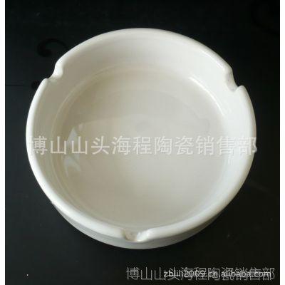 供应广告促销陶瓷烟灰缸 陶瓷烟缸