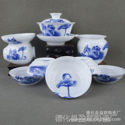 供应茶具 高档青花瓷青花茶具 礼盒茶具套装批发 德化陶瓷荷花