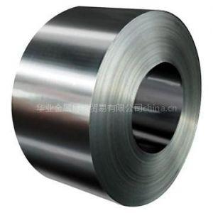 供应现货供应4J46化学成分4J46板料,进口铁镍合金