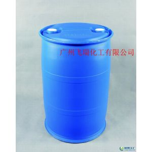 供应聚季胺盐M3330 聚季铵盐-39 优质厂家直销