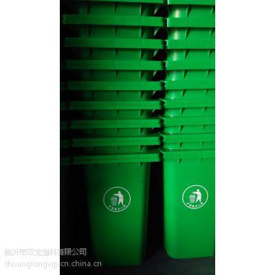 供应销售潍坊塑料垃圾桶厂家 双龙品牌垃圾桶