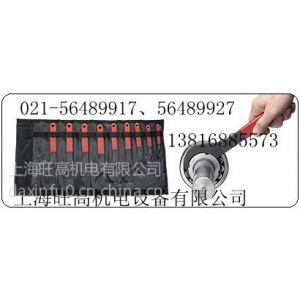 供应SKF可调钩形扳手HNA1-4、SKF扳手HNA5-8全系列