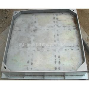 供应河北700*700*80*5mm不锈钢井盖