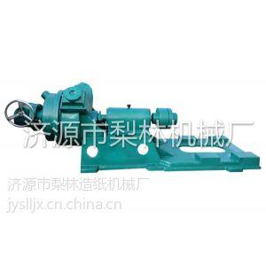 供应造纸双盘磨浆机制浆设备