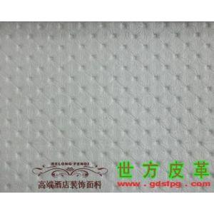 供应佛山市田园沙发pvc装饰皮革产品面料款式种类_世方皮革