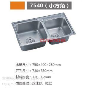 供应重庆市家装面盆 重庆市洁具下水 重庆市加厚水槽 重庆市洗菜盆