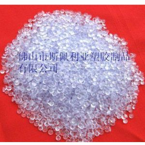 供应50度蓝底透明PVC粒料,软质PVC颗粒