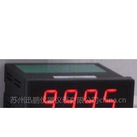 供应直流电流测量仪表