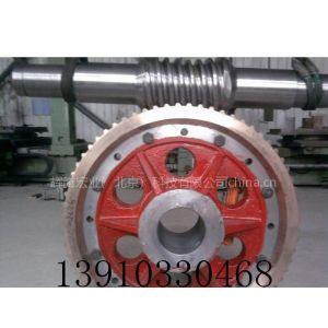 供应北京大蜗轮加工,蜗轮蜗杆加工,小模数蜗轮,环面蜗轮加工