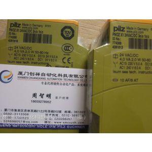 供应774059 PNOZX724VACDC2n/o 皮尔兹 安全继电器 现货
