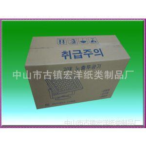 供应瓦楞纸箱 材质 包装纸箱纸质 打包纸箱质量 包装材料质量