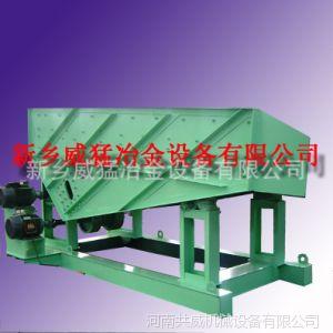 供应新乡威猛振动放矿机|震动放矿机|震动给料机|振动喂料机|送料器