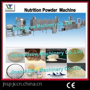 供应婴儿米粉生产线 婴儿米粉加工设备 婴儿米粉生产设备 营养粉设备
