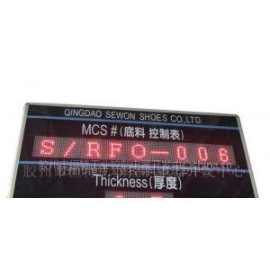 供应HT-PLC01生产车间看板