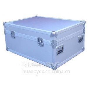 供应供应北京华奥仪器箱厂家定做铝合金箱定做批发航空箱报价