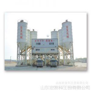 供应HZS120混凝土搅拌站 山东宏发 搅拌站
