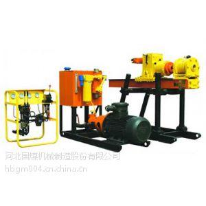 供应:河北国煤ZDY煤矿用全液压坑道钻机