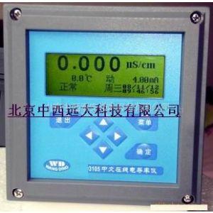供应电导率仪/中文在线电导率仪(特价) 型号:CN61M3150库号:M395376