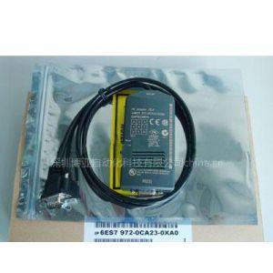 供应深圳显控触摸屏与西门子S7300下载数据线
