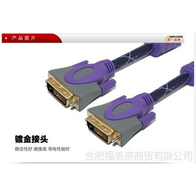 供应金佳佰业 DVI线 24+1 DVI-D镀金头连接线 电脑显示器数字高清线
