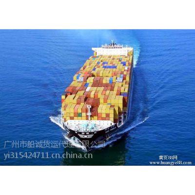 沈阳到东莞走海运门到门的海运物流专线运输